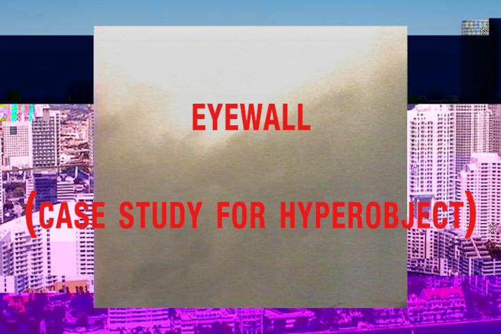eyewallstill5